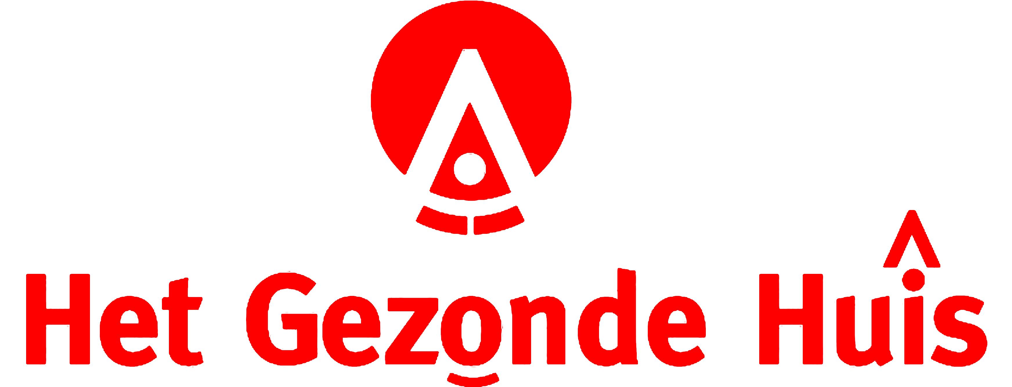 LogoHGHWhole